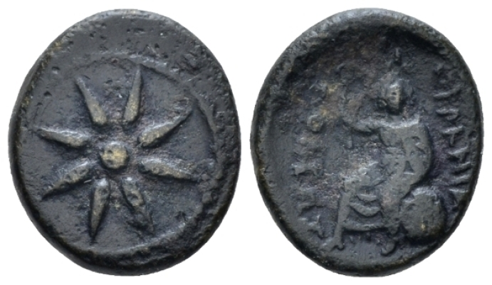 Macedonia, Uranopolis Bronze circa 300-290 - From the E.E. Clain-Stefanelli collection. Sold with collector' ticket. (Starting Bid £ 30 *)
