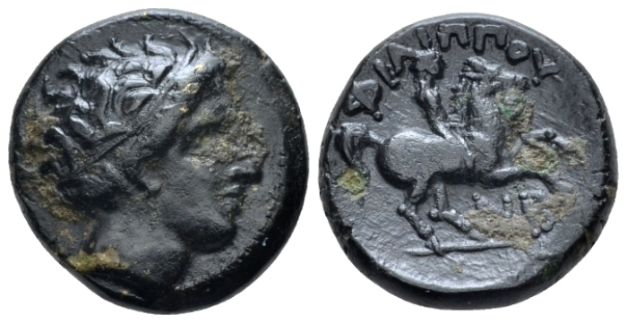 Kingdom of Macedon, Philip II, 359 – 336 uncertain mint Unit circa 359-336 (Starting Bid £ 25 *)