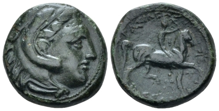 Kingdom of Macedon, Cassander 306-297 uncertain mint Bronze circa 306-297 (Starting Bid £ 25 )