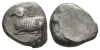 Cyprus, Euelthon (or successors), circa 530-480 Salamis Stater 530-480 (Starting Bid £ 220 )