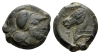 Etruria, Cosa Quartuncia 273-250 - Ex Triton sale V, 2002, 3. (Starting Bid £ 600 )
