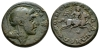 Macedonia, Koinon Gordian III, 238-244 Bronze 238-244 (Starting Bid £ 15 *)