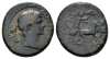 Corinthia, Corinth Nero, 54-68 Bronze 54-55 - Ex Lanz sale 105, 2001, 440. From the BCD collection. (Starting Bid £ 35 *)