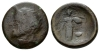 Phocis, Elateia Bronze II cent BC - From the duplicate of the BCD colelction. (Starting Bid £ 70 )